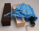礼品伞定制自开自收礼品伞定制、带彩盒礼品伞定做厂家
