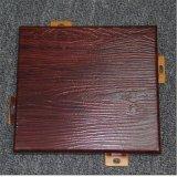厂家直销仿木纹铝单板氟碳幕墙铝单板现货供应
