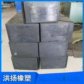 耐磨橡膠胶砖 胶块 橡膠防撞塊 耐磨橡膠胶墩