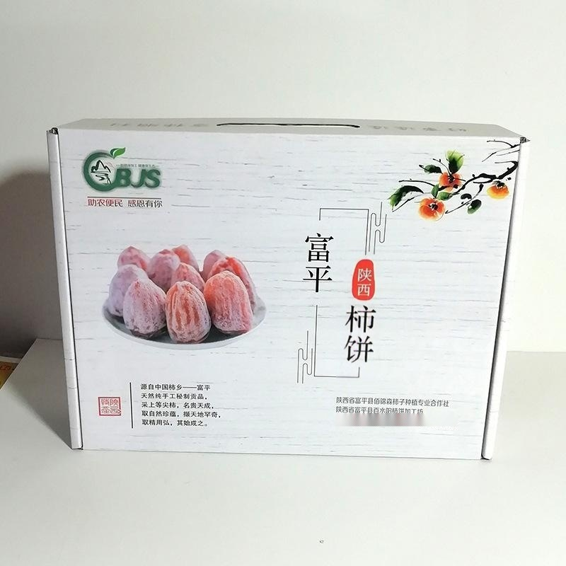 水果包裝盒 特硬包裝紙箱定做