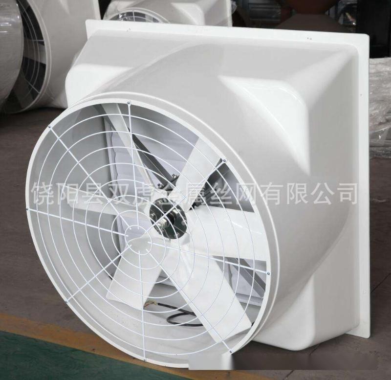 机械防护罩 风机防护罩 风扇钢丝网罩