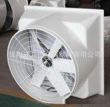 機械防護罩 風機防護罩 風扇鋼絲網罩
