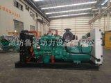 40KW天然氣沼氣發電機組工廠廢氣再利用發電機220V三相1500轉聯保