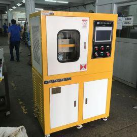 XH-406C 电加热电动加硫成型机