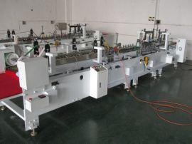 HJ-650N四合一多功能全自动PET胶盒机
