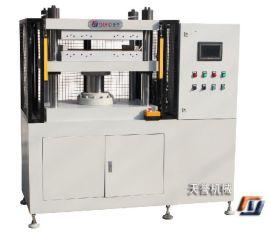TY605热压成型机(上顶式)