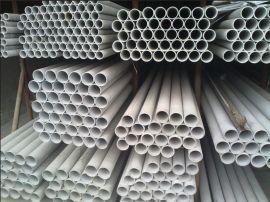 佛山316L不锈钢工业管 ASTM不锈钢拉丝管