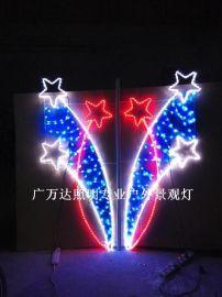 高檔星星向榮造型燈 路燈杆裝飾燈