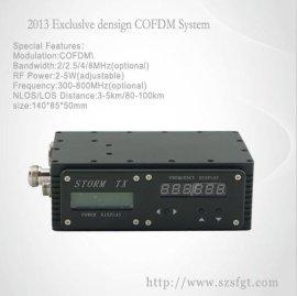 COFDM内置电池无线音视频传输系统,数字手持式图像发射机,无线监控设备