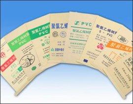 纸塑复合包装袋 (25KG)