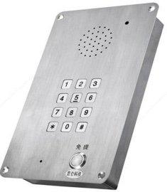 IP洁净室电话机