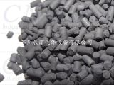 辰诺3093碳脱氧剂(碳脱氧氮气纯化装置专用脱氧剂)