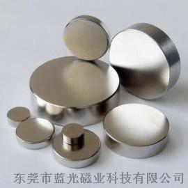 N35~N45圆形喇叭磁铁