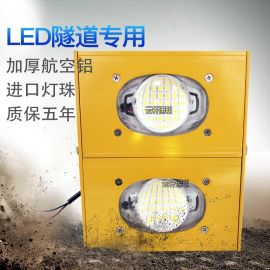 隧道施工专用照明灯具 黄色隧道灯 挖机灯隧道防爆