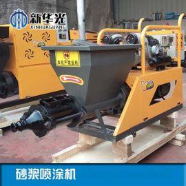 萍乡多功能砂浆喷涂机全自动砂浆喷涂机