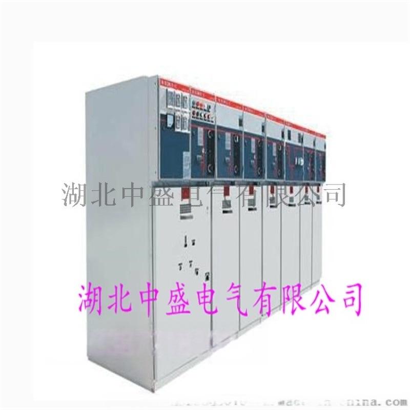 充气高压柜  SF6环网柜