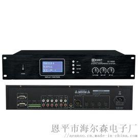 数字KE-9000视像跟踪会议系统有线手拉手会议系统