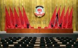 舞台幕布,礼堂幕布,B1级阻燃会议厅幕布