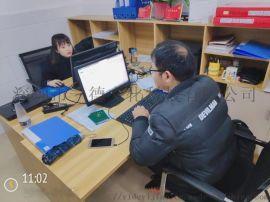 课堂考勤助手-智能考勤电子班牌