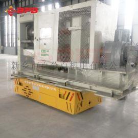 模具运输65吨自动化PLC平车 滚轮轨道小车