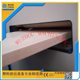 WPC木塑发泡门板生产线 板材设备