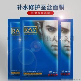 RAY 补水蚕丝面膜优质生产厂家一站式服务