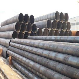 Q235B螺旋鋼管 國標螺旋鋼管