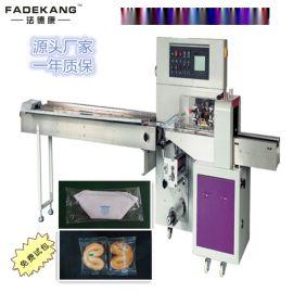 250下走膜枕式包装设备 自动封口包装机 凝胶包装机供应商