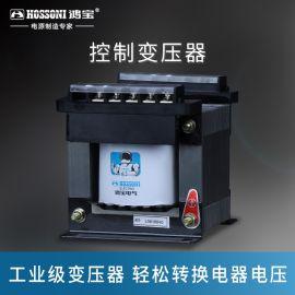 BK-200VA干式控制变压器