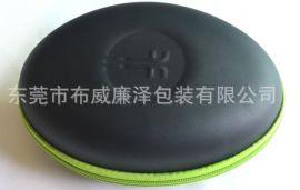 EVA椭圆形耳机包装盒,耳机收纳包,小耳机包