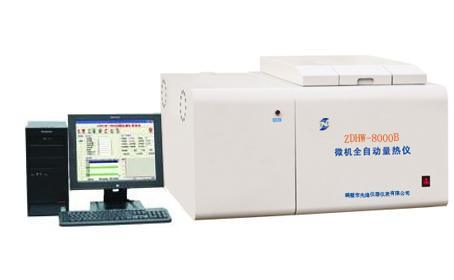 ZDHW-8000B型微機全自動量熱儀