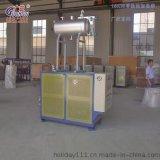 江苏瑞源 厂家直销【广益】 15KW一体式电加热导热油炉