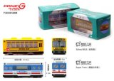 超級火車與校園巴士模型玩具鬧鐘
