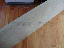 超薄岩棉板 樱花岩棉 岩棉保温板