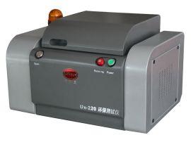 深圳华唯仪器 RoHS无卤环保检测仪 全元素分析   重金属 UX-220