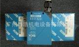 SICK光电传感器 WS/WE24-2V530