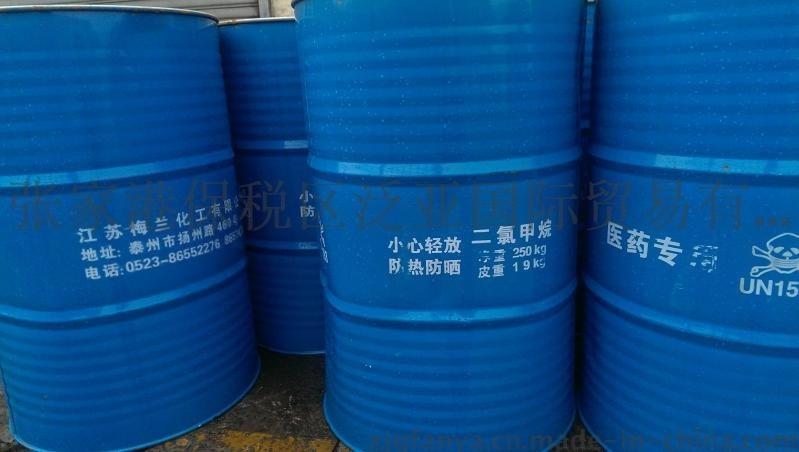 二氯甲烷,二氯甲烷250kg桶装