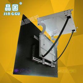 广州晶固JG适合32-65寸液晶,等离子电视机可隐藏在天花内遥控电动升降翻转机器