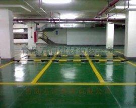 车库地坪,耐磨地坪硬度高质量高,金刚砂.耐磨地坪材料和施工青岛及周边地区 电话0532-88960258