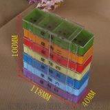 塑料药盒批发 生产中高档药盒 21格7天药盒 彩色可印刷