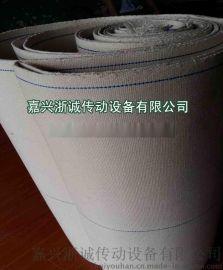 帆布输送带 全棉帆布食品带