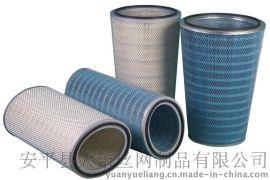 空气滤芯纸质粉尘滤筒生产线粉尘回收专用除尘空滤厂家生产销售定做批发