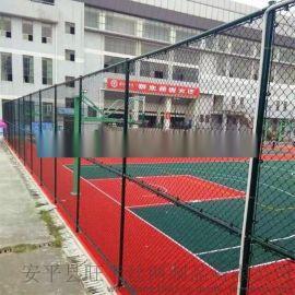 长沙**体育场地围栏网 操场围网 大型篮球场护栏网