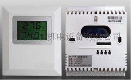 GE-373室内型温湿度变送器