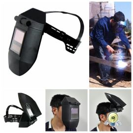半面式自动变光电焊面罩