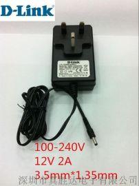 原装DLINK 12V2A平板电脑无线路由IPTV扫描打印服务器电源适配器