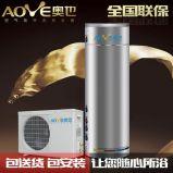 供應修文息烽水城空氣能熱水器家用機100-320L熱泵維修熱水工程