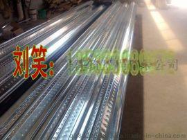 开口楼承板YX76-293-880 钢结构钢承板