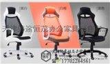 天津什品牌的办公椅好