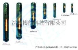 沈阳博能科技 玻璃管生物电子标签 rfid标签